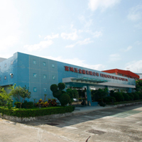 Coil processing facility in Tai Po Industrial Estate, Hong Kong