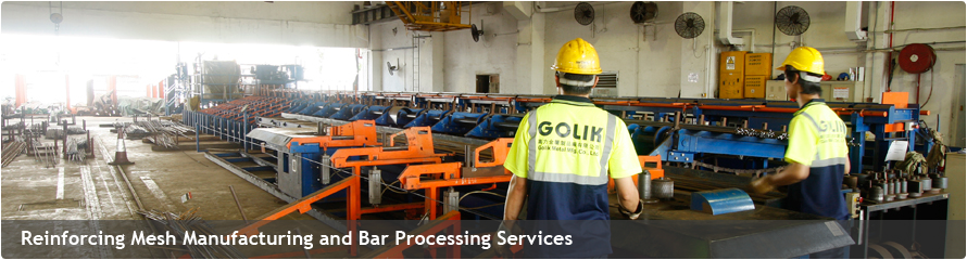 Reinforcement Product, Services and Accessories